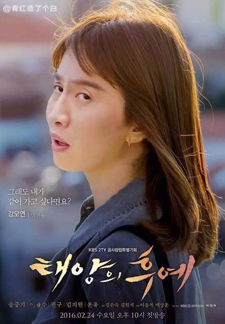Apabila Lee Kwang Soo Berubah Menjadi Lee Kwang Ja yang Comel