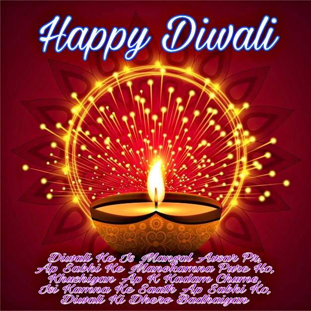 Best Happy Diwali Wallpapers, Images, Pictures, Photos And GIF For 2018