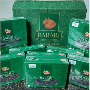 Kurma Khalas Premium Barari