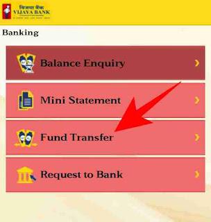 Mobile banking se pese transfer kaise kare 3