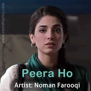 Peera Ho Lyrics - Moor