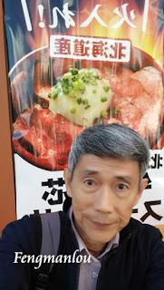 札幌秋季美食节