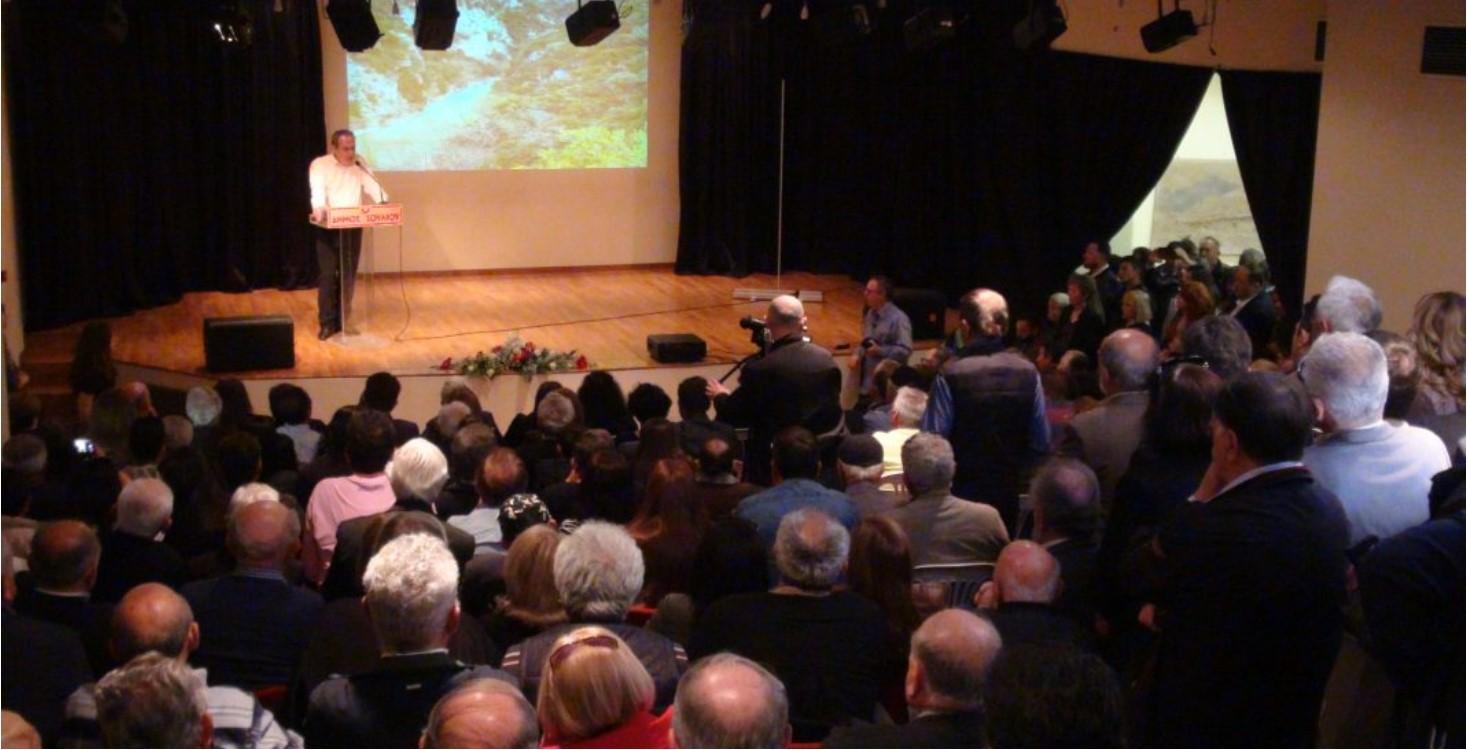 Πλήθος κόσμου στην παρουσίαση του Συνδυασμού του Νίκου Γώγου για τον Δήμο Σουλίου