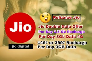 Jio Double Dhamaka Offer Giving 1.5GB Free Data Per Day Prepaid User Plan In Hindi