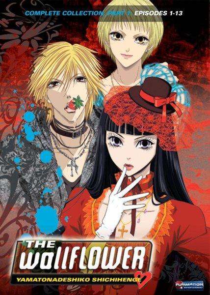 jk u0026 39 s wing  the wallflower anime review
