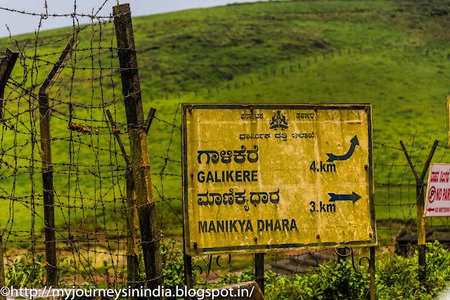 Baba Budangiri Hill