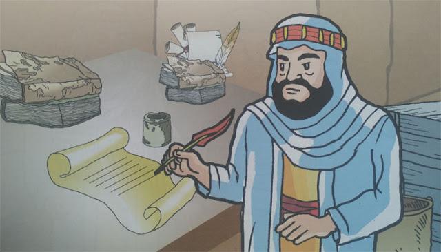 Wasiat Rasulullah Saw. Kepada Mu'adz Bin Jabal - #Kisah Islami - Bag 2