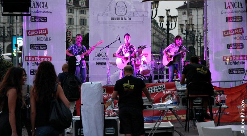 музыка в Турине