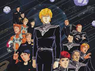 Ginga Eiyuu Densetsu Gaiden: Rasen Meikyuu - Legend of the Galactic Heroes Gaiden: Spiral Labyrinth 1999 Poster