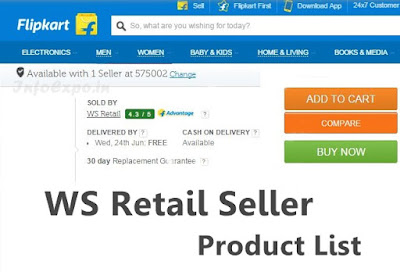 How to sort ws retail seller products on flipkart, ws retail cheapes products on flipkart, products below Rs.100 ws retail flipkart.com, flipkart india official seller products below Rs.200, WS retail product list