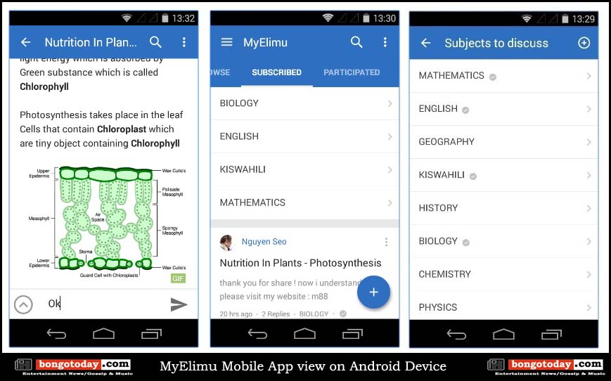 MyElimu Mobile Apps - Android View