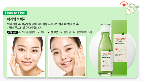 Etude House - AC Clinic Daily Gel Lotion