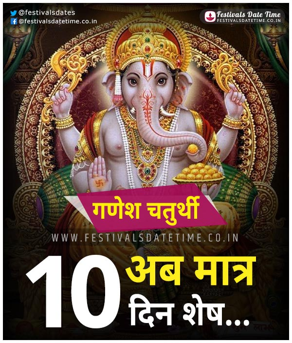 Ganesh Chaturthi Countdown 10 Days Left