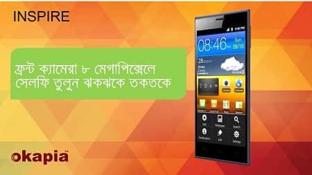 Okapia Inspire Smartphone