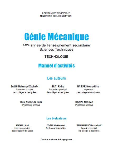 Télécharger manuel de cours et de activité génie mécanique sciences technique en pdf