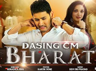 Dashing Rambabu 2019 Hindi Dubbed HDRip   720p   480p