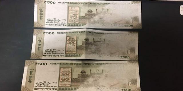 மும்பை ATM-ல் முழுமையாக அச்சடிக்கப்படாத புதிய 500 ரூபாய் நோட்டுகள்