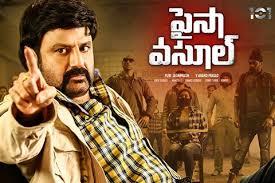 Paisa Vasool: Telugu Movie Budget, Profit & Hit or Flop on Box Office Collection