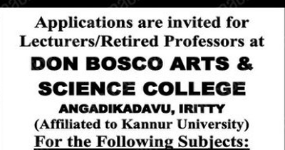 Don Bosco College Zoology Lecturer Jobs 2019 ~ helpBIOTECH