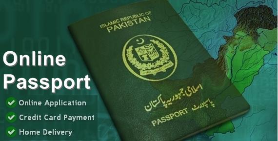 online-passport-renewal-pakistan