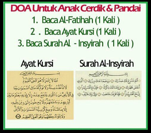 ®THE QUEEN OF OUR HEART®: Doa² Amalan untuk Anak..
