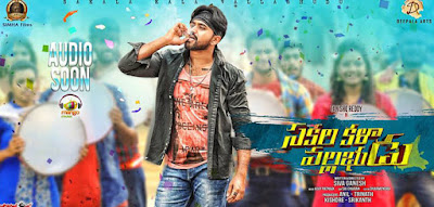 Sakalakala Vallabhudu (2018) Telugu Movie Naa Songs Free Download