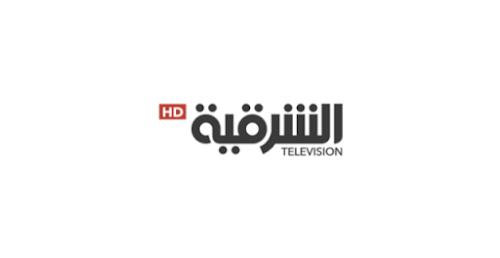 مشاهدة قناة الشرقية بث مباشر SHARQIYA LIVE