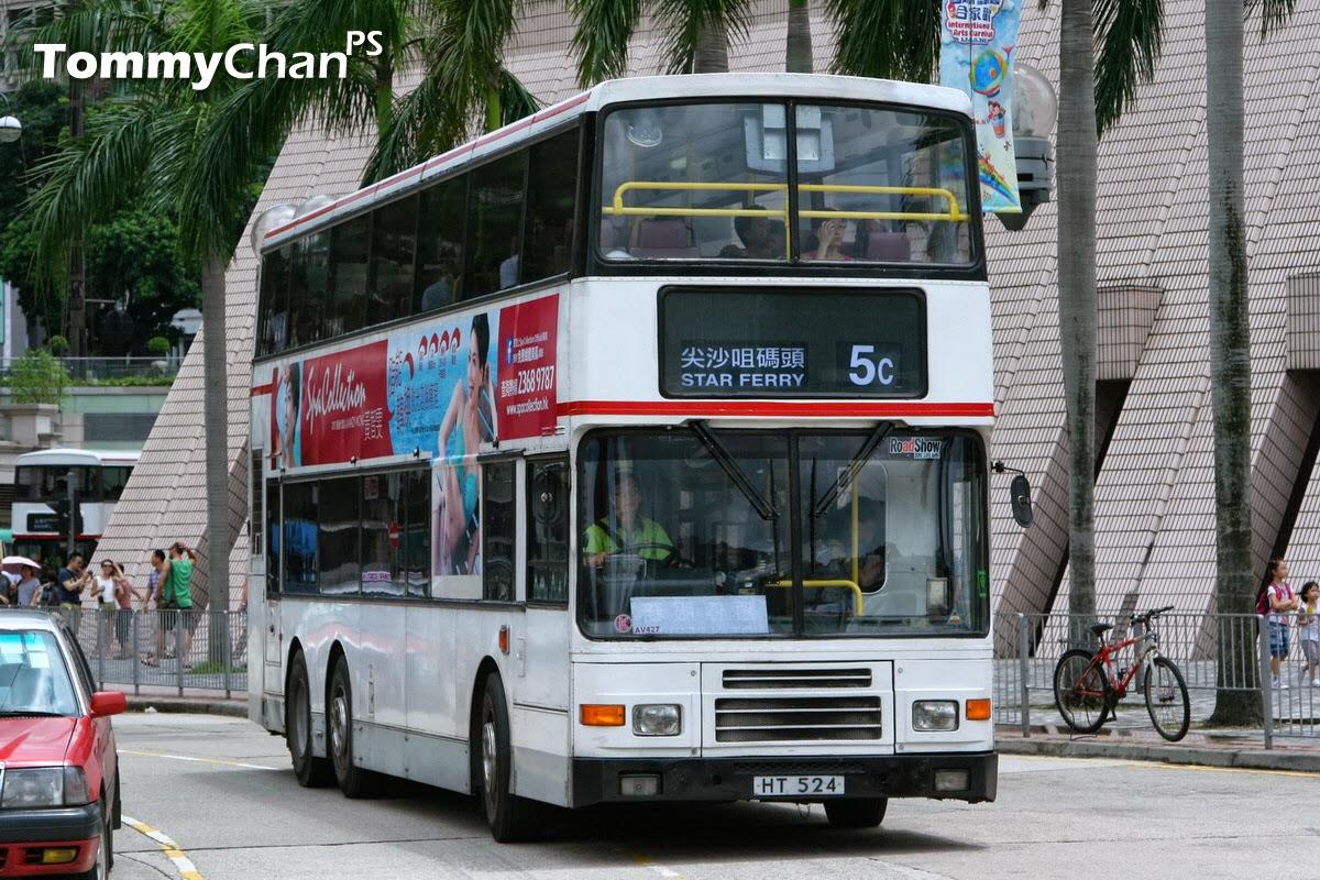 tÖmiCaN bus: 九巴 5C 孖必