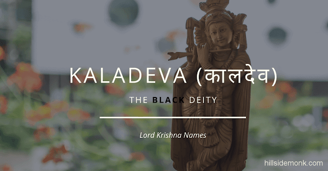 Lord Krishna Names With Meaning 23
