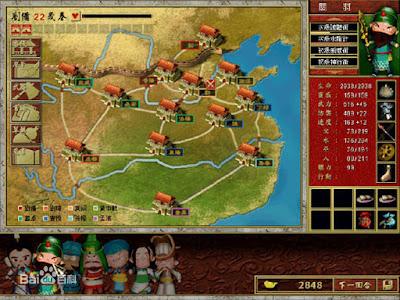 三國立志傳2(Three Kingdoms Story2)+密技下載,可愛Q版三國策略戰棋遊戲!