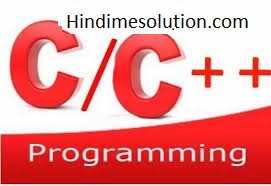programming in c/c++ use of recursion function kya hota hai hindi me solution