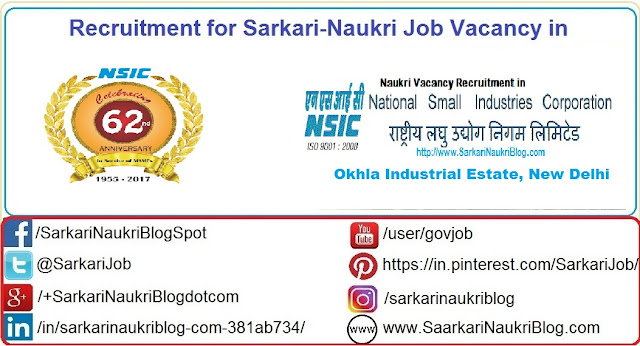 Naukri Vacancy Recruitment NSIC