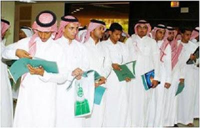 لماذا ارتفعت البطالة بين السعودين خلال الأربع السنوات الأخيرة؟