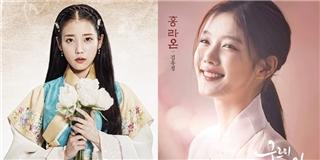Phim Những nữ thần sở hữu nhan sắc vạn người mê trong phim cổ trang Hàn-2016