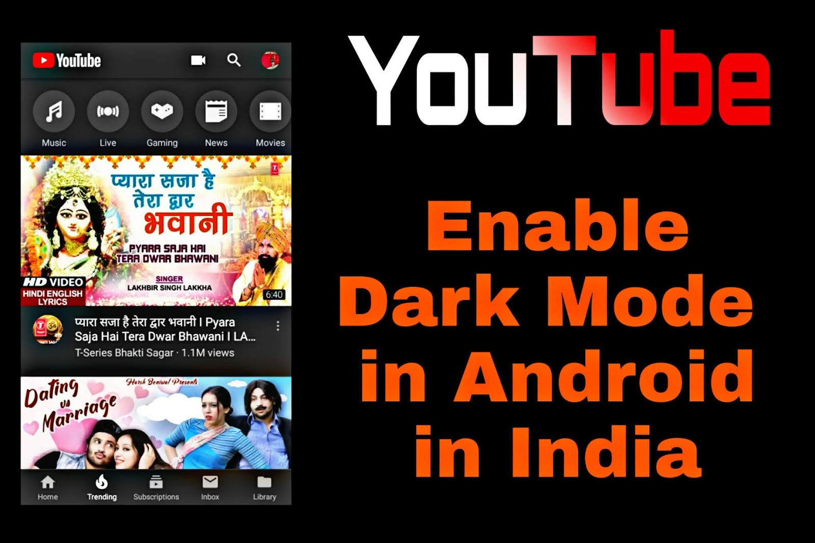 How to Enable Dark Mode in Youtube Android app in Hindi ?