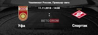 Уфа – Спартак М прямая трансляция онлайн 11/11 в 14:00 по МСК.