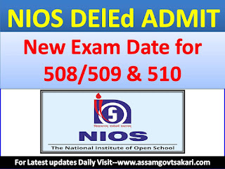 NIOS DElEd Admit Card
