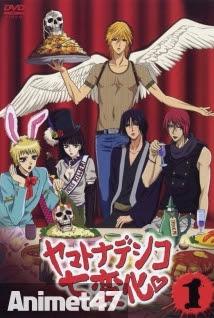 Yamato Nadeshiko Shichihenge - Anime The Wallflower 2013 Poster