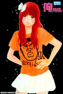 Ore Monogatari!! de Aruko x Kawahara Kazune