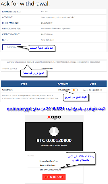 coinscrypt%2B21.png