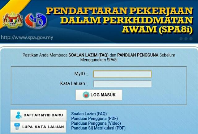 Cara Isi Borang Permohonan SPA8i 2021 Online