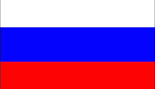 Campeonato Russo: todos os Campeões