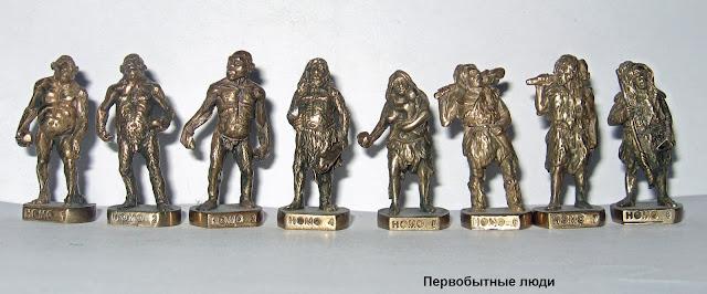 Солдатики фирмы Юника