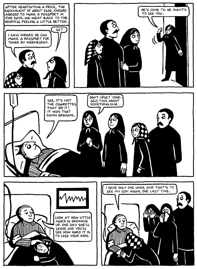 Read Chapter 16 - The Passport, page 122, from Marjane Satrapi's Persepolis 1 - The Story of a Childhood