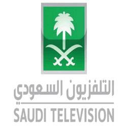القناة السعودية الثانية