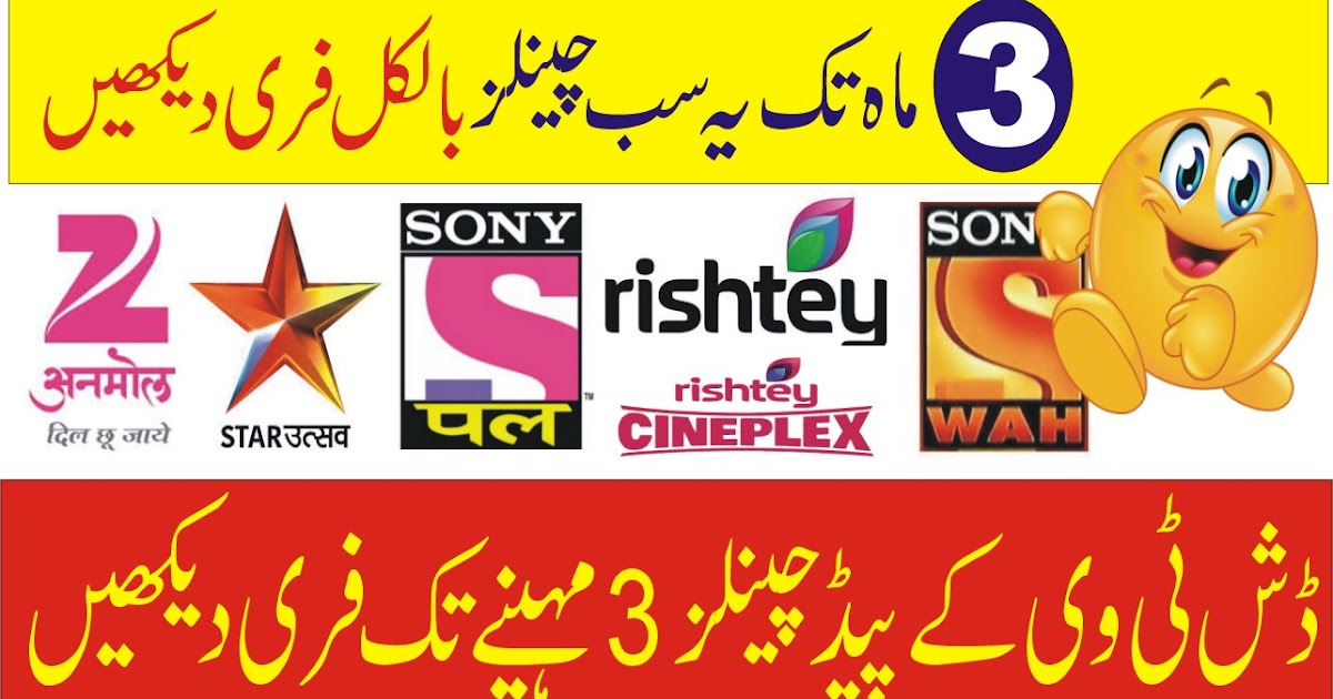 All Satelites Free Clines For 3 Months Expiry 9 July 2019