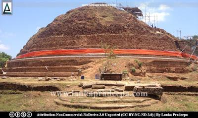 Ancient Dighavapi Stupa