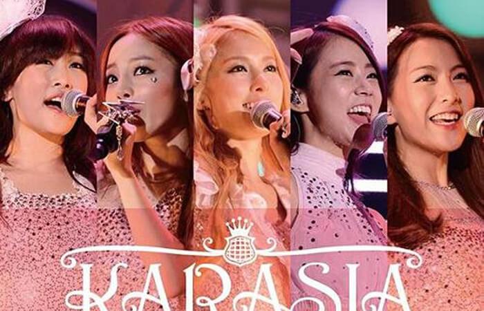 KARA (카라) - Go Go Summer! (GO GO サマー!) [Live - Legendado]