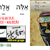 VOCÊ SABIA QUE 'ALLAH' SIGNIFICA 'MALDIÇÃO' EM HEBRAICO? DESMASCARANDO TODA A FARSA DE QUE O deus do Islã, É O DEUS CRIADOR YHWH