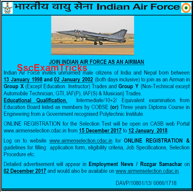 Indian Air Force Group X Y Result 2018 IAF Airman Scorecard Cuf Off List | SscExamTricks.com